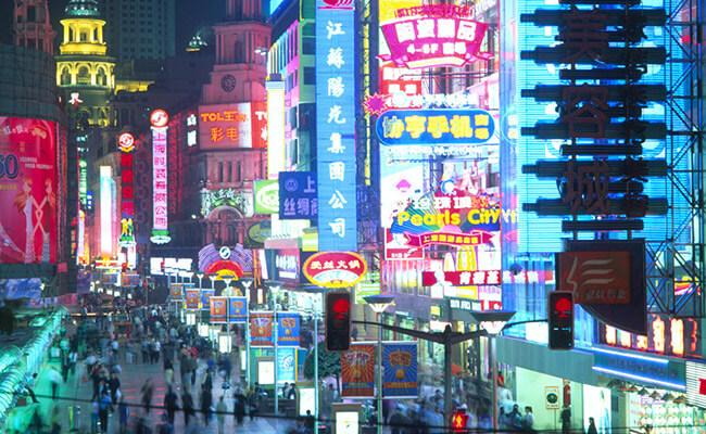 Shanghai Fall Semester - ESSCA