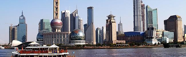 ESSCA Shanghai programmes abroad