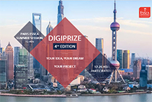 Digiprize : Launch of the 4rd edition
